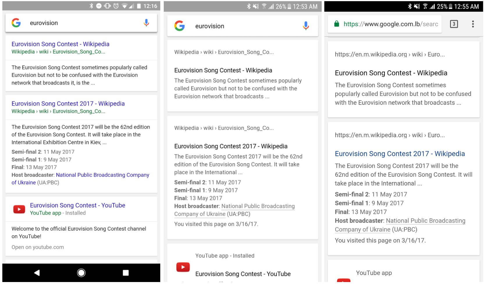 google search design test
