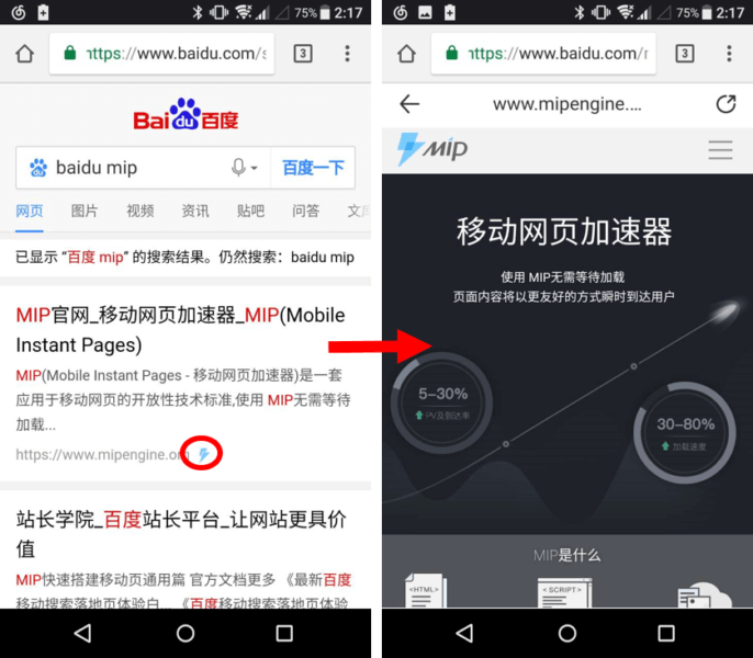 SEO Weekly: Googles Aufklärung zu den Rankingfaktoren, SEO Trends auf der dmexco und Neuigkeiten von Baidu