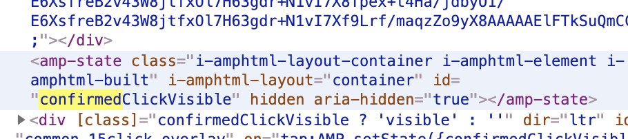 google-two-click-penalty-confirmclick-code